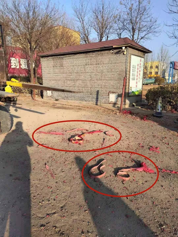 违规燃放烟花爆竹 滨州沾化又有两人被处罚