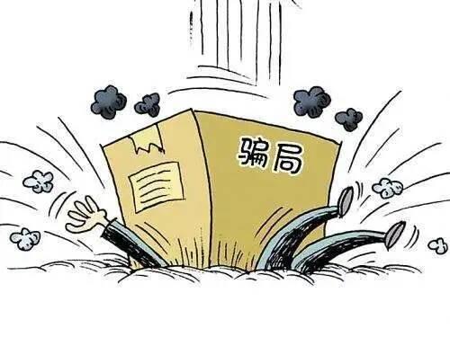 """微信找""""好友""""买翡翠 淄博一女子被骗3000元"""