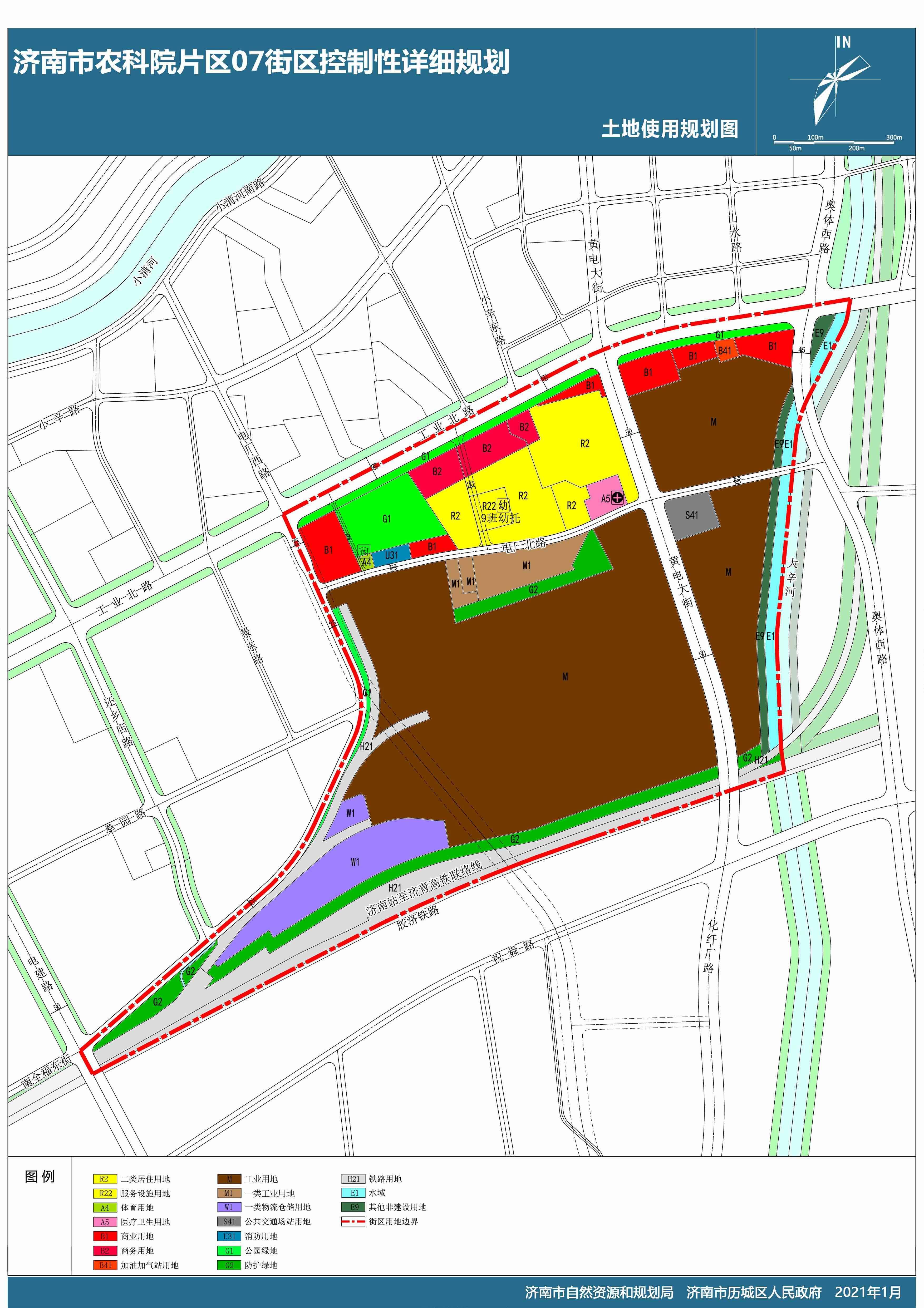 济南发布9大片区、15个街区新规划!涉及古城、商埠、王舍人等多个热门片区