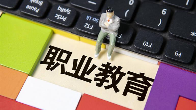 """持续更新中!山东2021年各高职(专科)""""单招""""和""""综招""""招生简章陆续发布"""