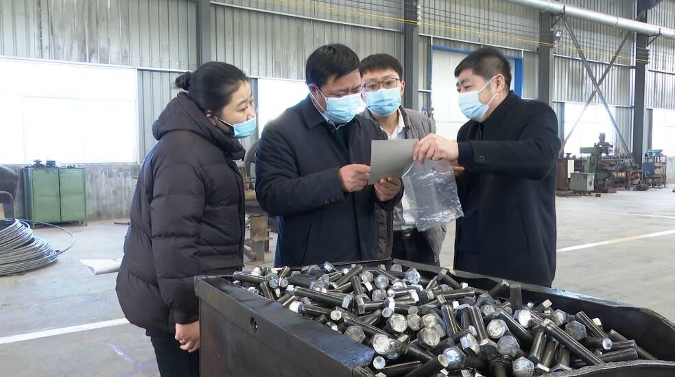 30秒 深入一线实地查看!枣庄滕州市开展企业安全生产检查