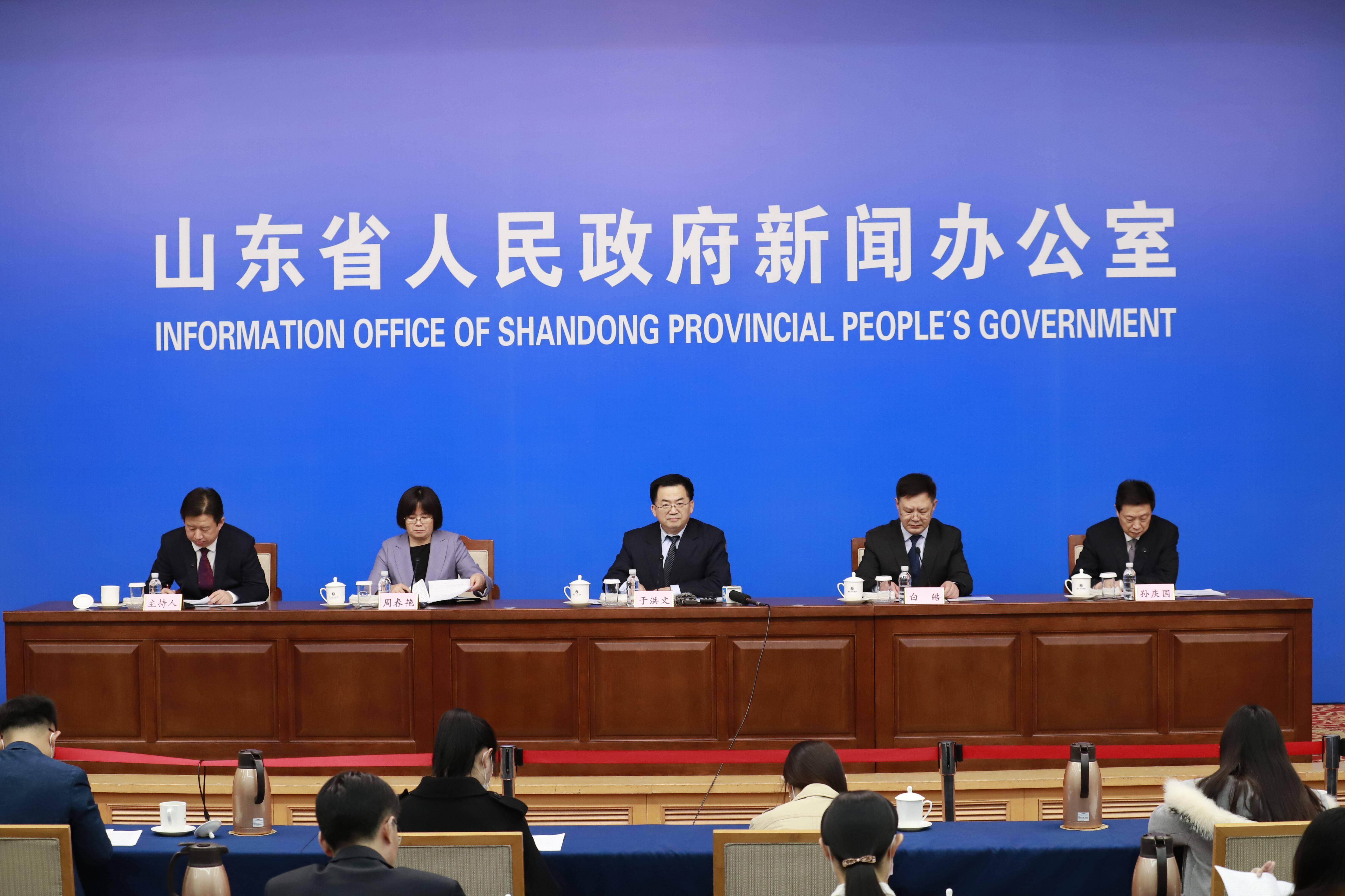 权威发布|山东今年省级科技投入由120亿元增加到132亿元