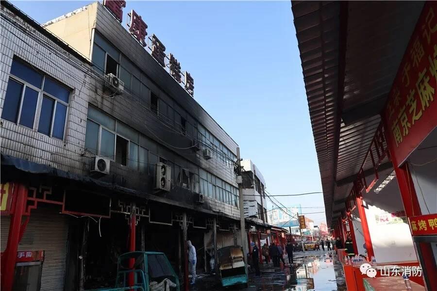 德州禹城蛋糕店火灾原因查明:系酥油斗烛引燃周围可燃物所致