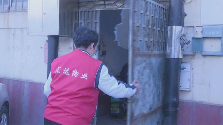64秒|潍坊寒亭区寒亭街道探索公益性物业 破解老旧小区管理难题