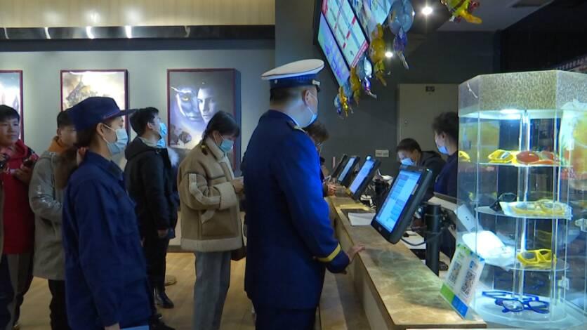 32秒|枣庄台儿庄开展影院消防安全专项检查