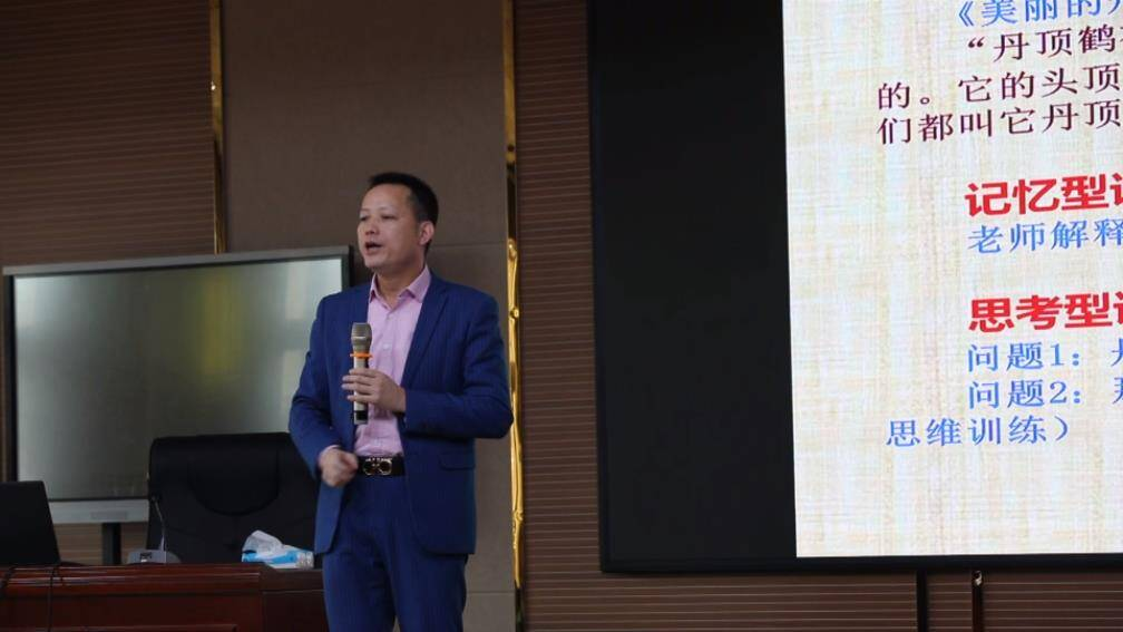 35秒丨滨州阳信县数百名教师假期进行集中充电