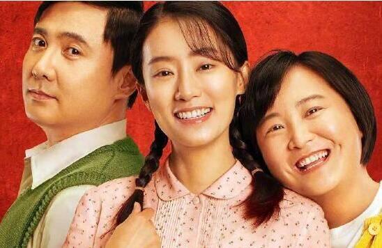 《你好,李焕英》票房破41亿反超《唐探3》 沈腾成中国影史首位200亿票房演员