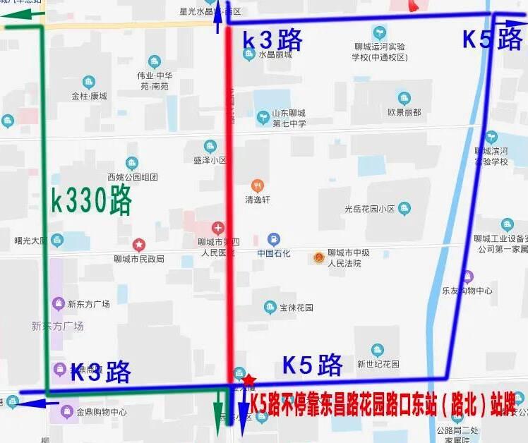 注意!因道路封闭施工,聊城城区这3路公交车临时绕行