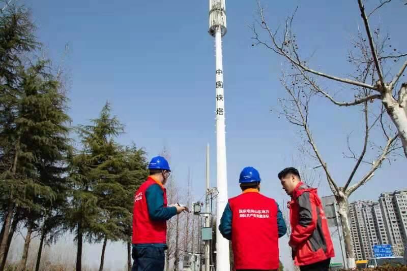 """山东以""""供电+能效服务""""降低 5G基站用能成本"""