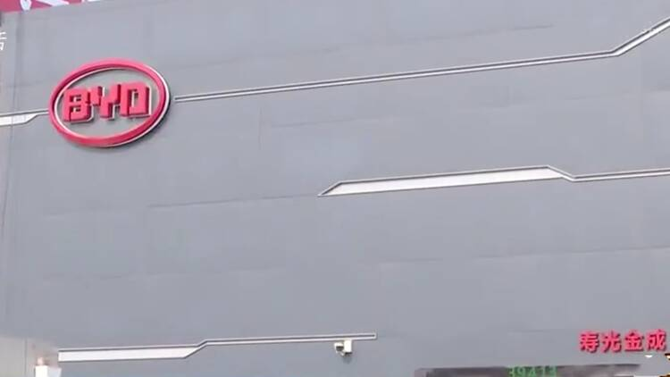 潍坊寿光金成比亚迪数十台新车缘何无法上牌 4S店:合格证被银行抵押