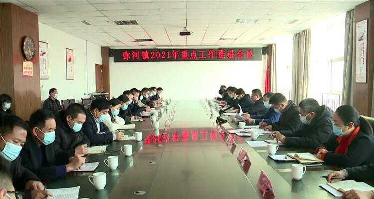 青州市弥河镇党委书记陈伟:全面推进乡村振兴 加速农业农村现代化