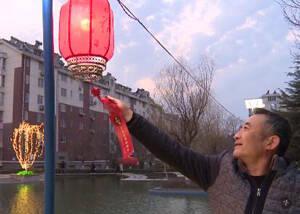 33秒|猜灯谜、赏古诗……淄博这里组织的活动和元宵节更配