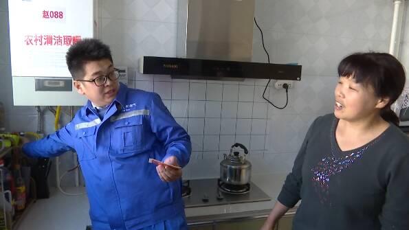 64秒|寻漏点、查隐患!潍坊市坊子区开展农村燃气安全隐患专项排查行动
