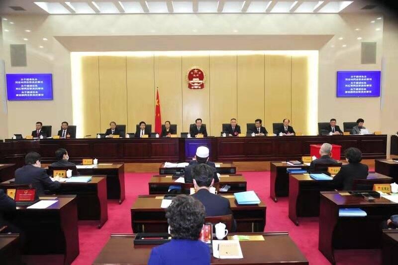 济南市十七届人大常委会举行第十九次会议