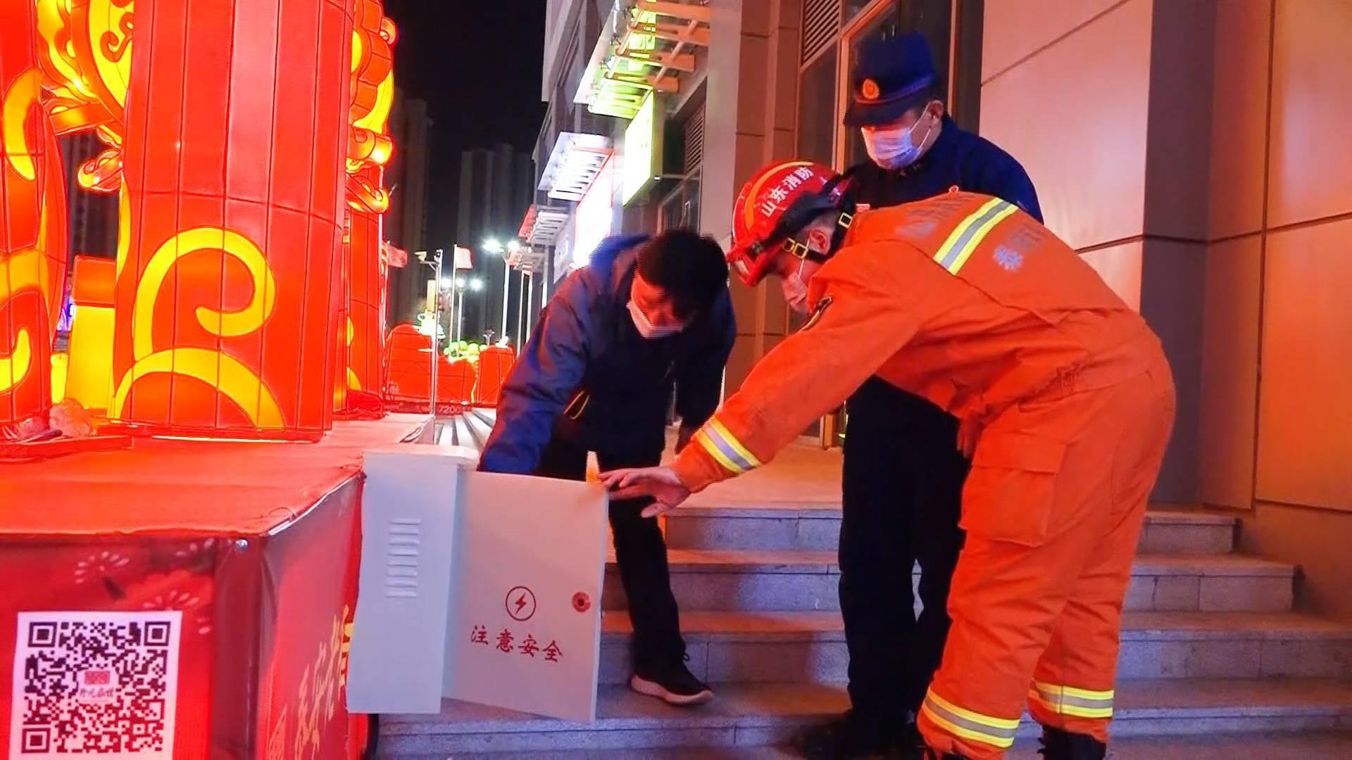 发现火灾隐患4552处!山东消防开展元宵节期间消防安全检查