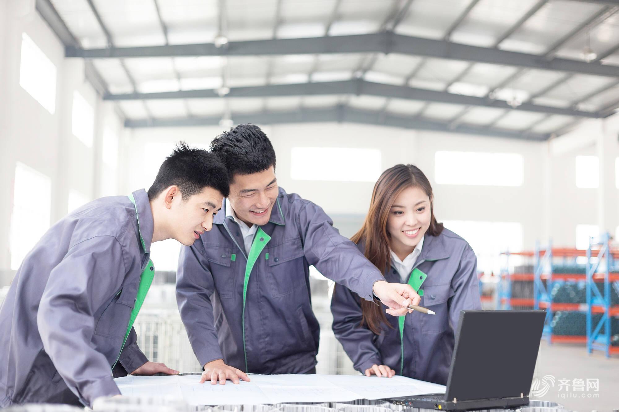 山东:建立劳动关系和谐企业联合激励机制,申请创业担保贷款可免于担保