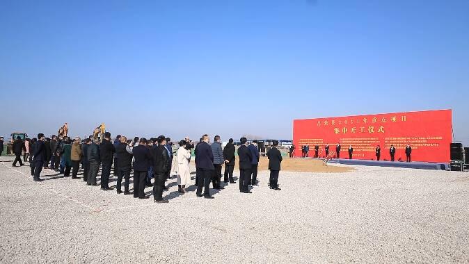 47秒 总投资80亿元 潍坊昌乐14个重点项目集中开工