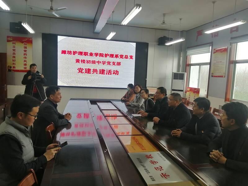 开学首日 青州这两所学校成为党建共建合作单位