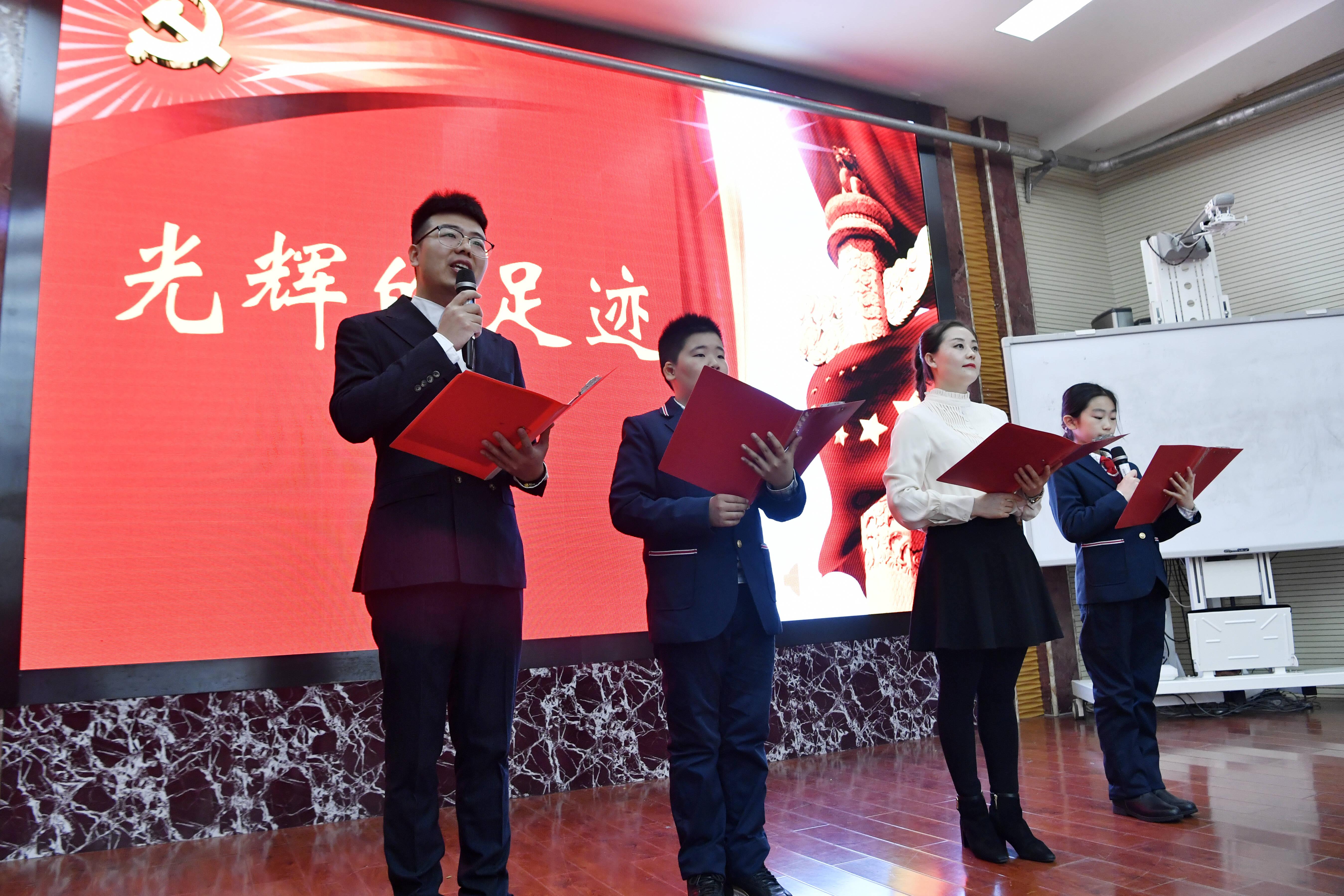 """红领巾心向党!济南东方双语实验学校开学啦,开学第一课主题""""爱党爱国"""""""