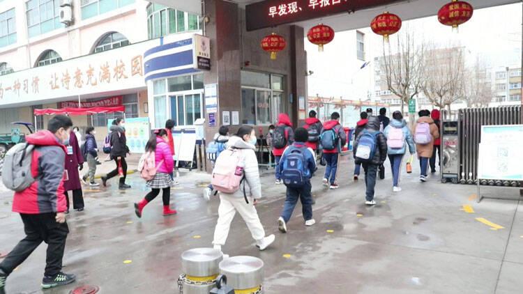 50秒|潍坊:把好开学第一道关 迎接学子安全返校