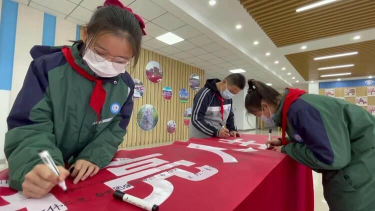 63秒 百米红毯+新学期寄语!聊城高唐中学生迎来开学第一天