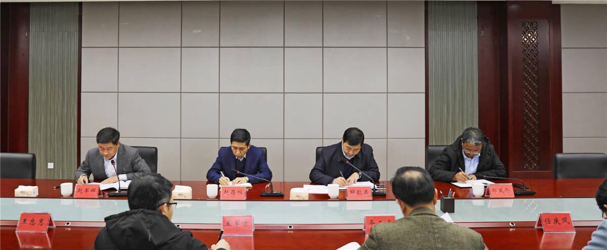 开学啦!山东交通技师学院召开2021年工作动员会