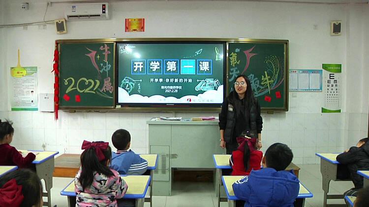 """54秒 潍坊寿光:点赞""""每个人都了不起""""  """"犇""""向新学期"""