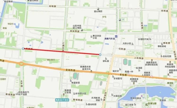 请绕行!聊城高唐人和路西段道路施工,3日起全幅封闭