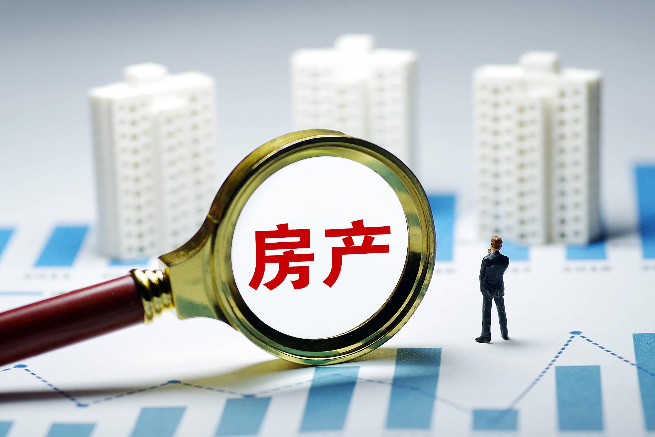 2月份百城房价环比涨幅收窄
