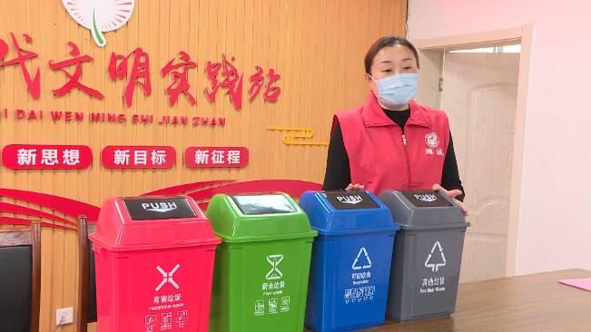 66秒|城区各社区全面开展!潍坊垃圾分类讲座传递绿色环保生活理念