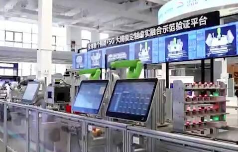 【履职一年间】全国人大代表周云杰:建设中国特色工业互联网 促进实体经济高质量发展