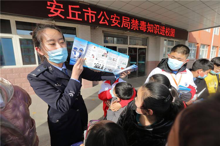潍坊安丘组织开展禁毒和消防安全知识进校园活动