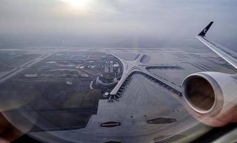 青岛胶东国际机场顺利通过民航建设工程行业验收和使用许可审查