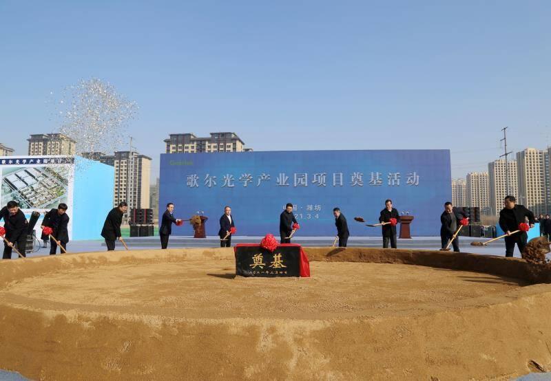 带动万人就业!潍坊这一重大项目在高新区奠基