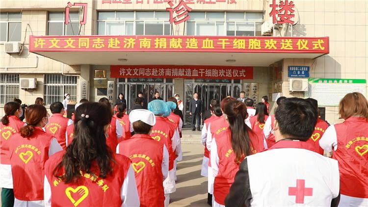 43秒丨援鄂英雄许文文赴济南捐献造血干细胞 成为东营2021年首例配型成功捐献者