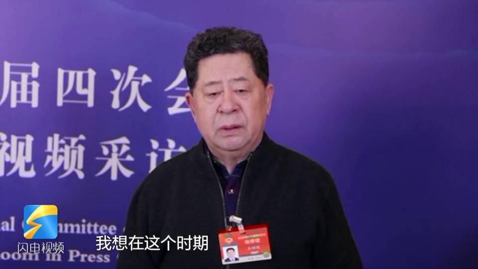 """""""云""""问两会丨全国政协委员王树理:提倡继续唱响《黄河大合唱》主旋律"""