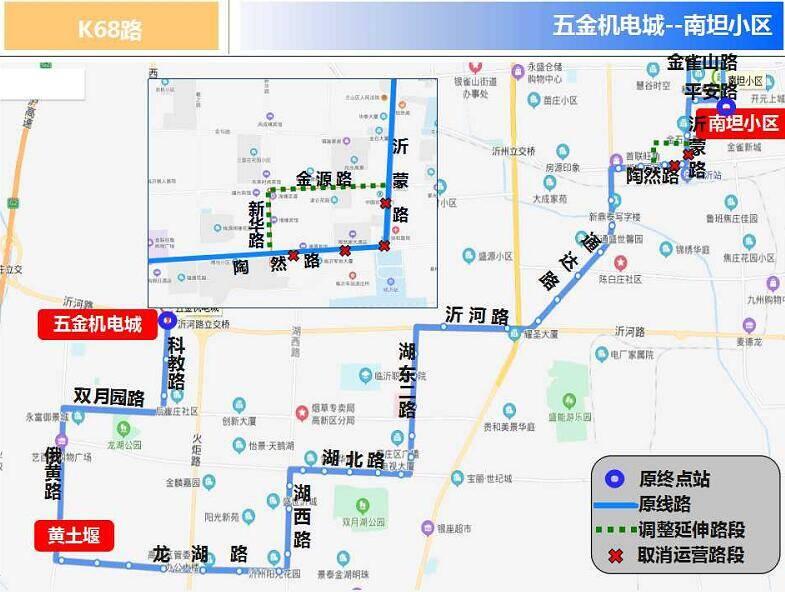 扩散!自3月6日起临沂城区11条公交线路临时调整!