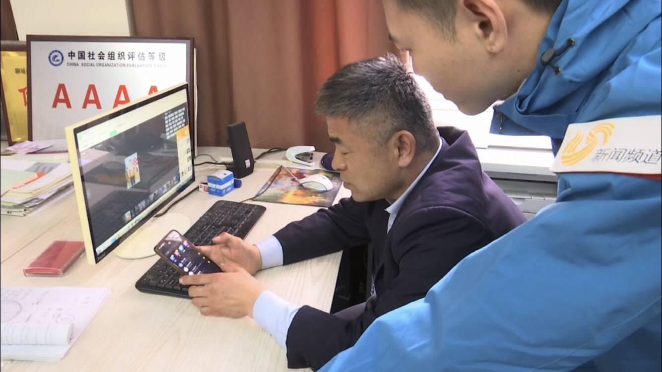 """视频丨《失孤》原型郭刚堂""""蹭""""""""拉面哥""""流量寻子 一网友已做DNA鉴定"""