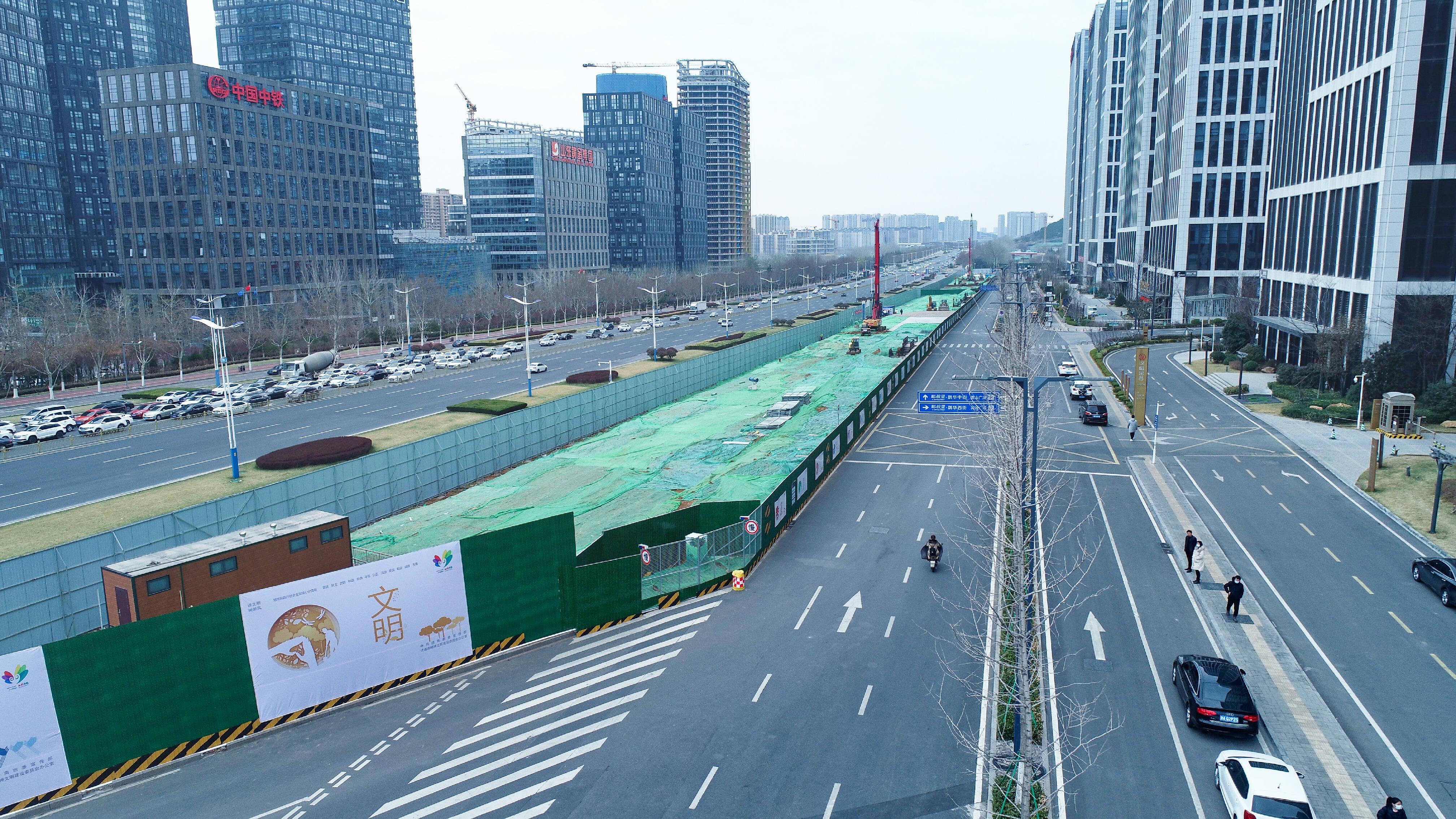 少围一米是一米! 济南地铁4号线正式开工 7处站点已进场施工