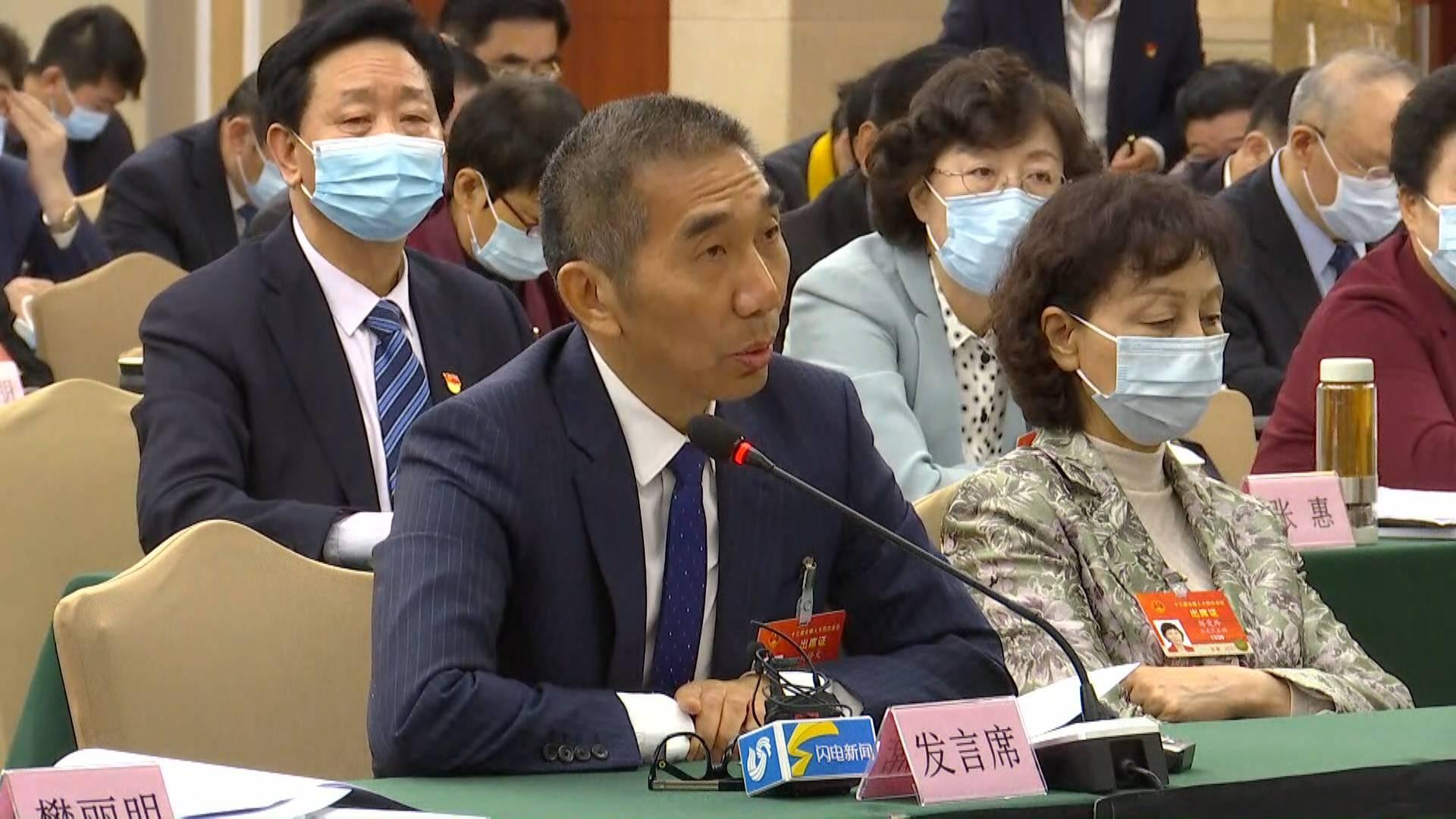 全国人大代表刘修文:地区生产总值全国第3世界第17 为山东的发展和进步自豪