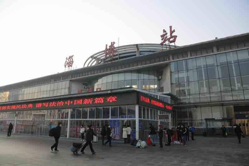 2021年春运今日落下帷幕 淄博火车站发送旅客约34万人次