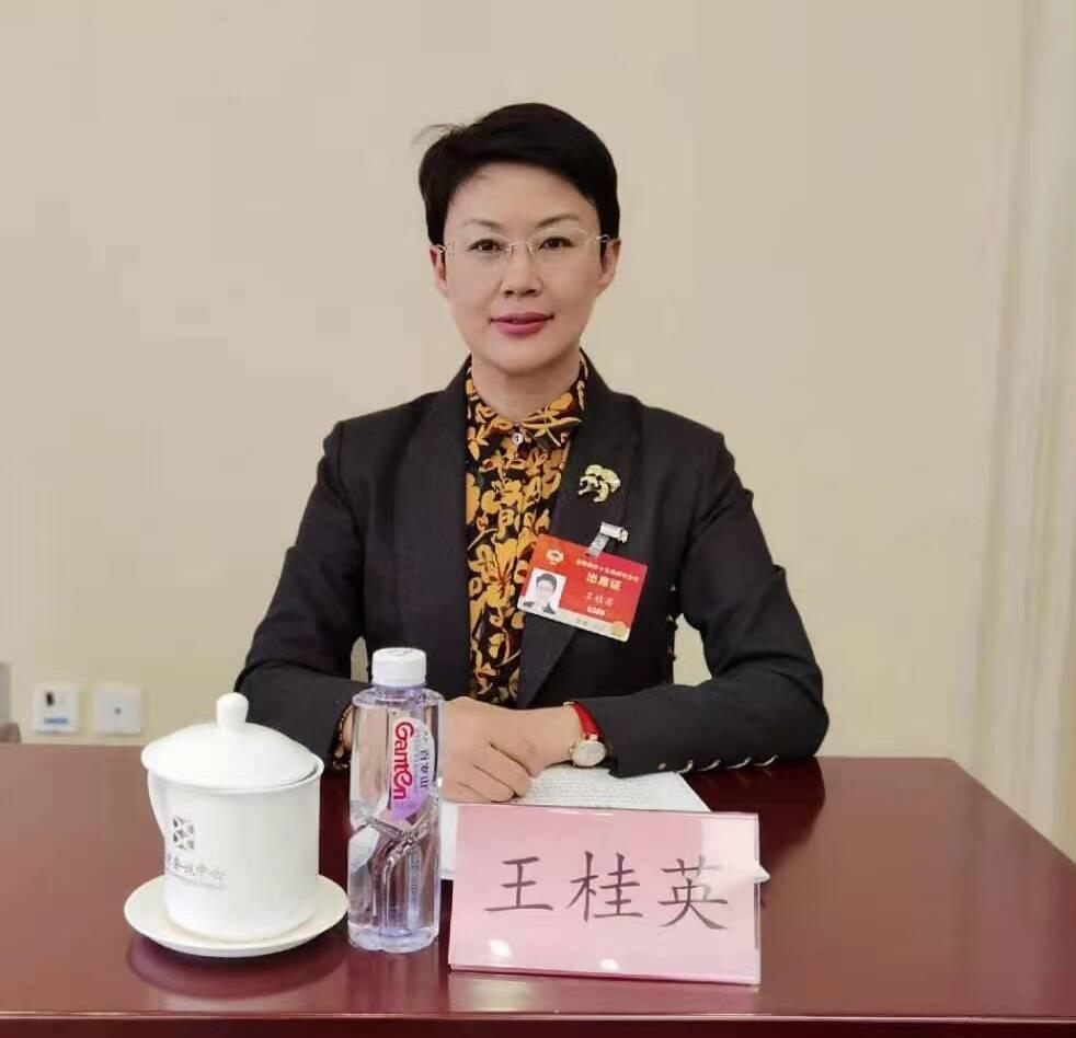 住鲁全国政协委员王桂英:加快将长期护理保险列为独立险种 做好失能老人照护