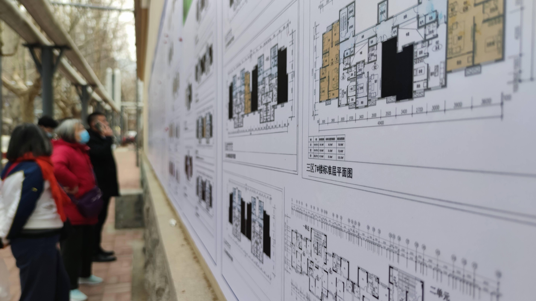 济南千佛山北入口启动房屋征收 安置房源为城投伴山居