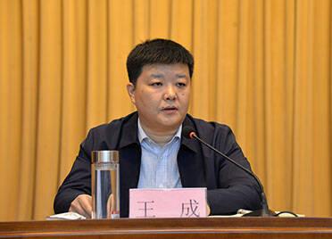 德州市委决定:王成提名为宁津县人民政府县长候选人