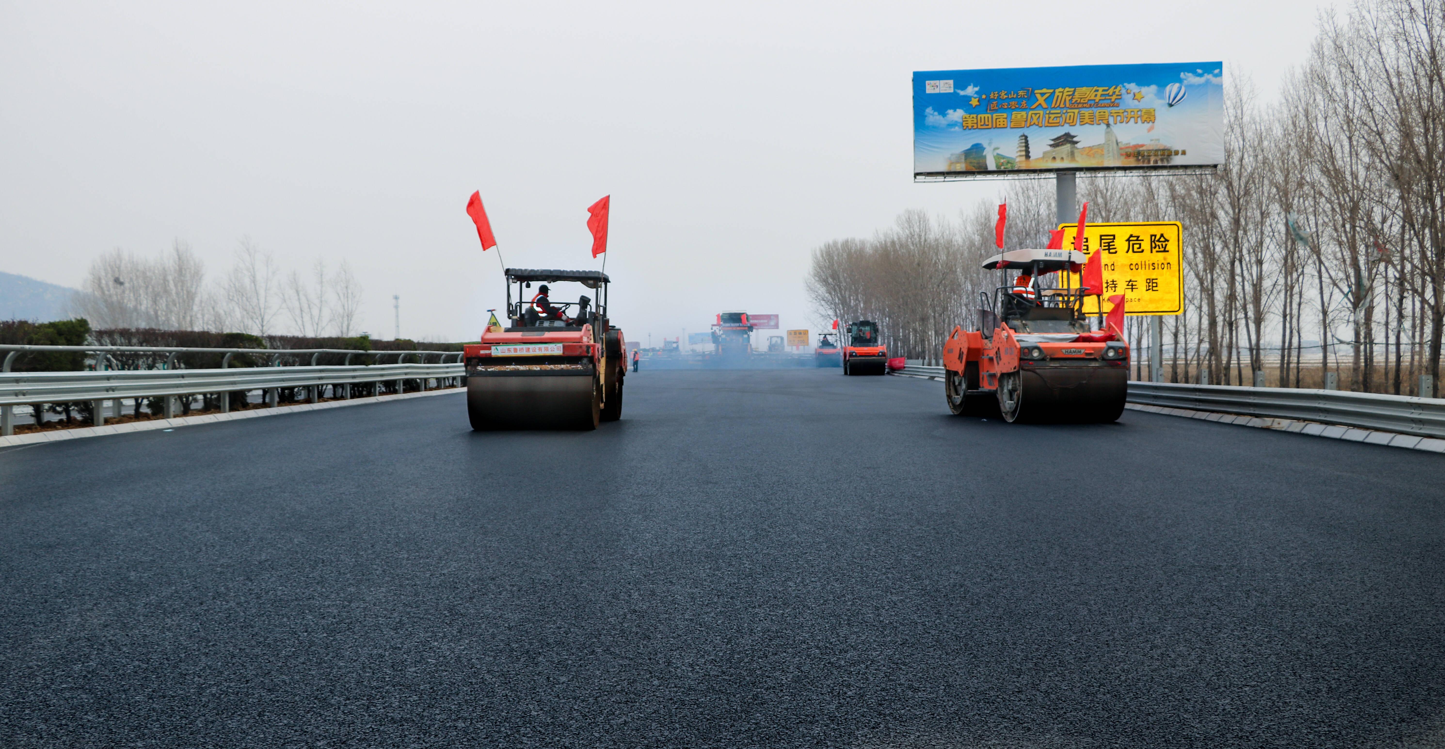 山东第四条双向八车道高速来了!京台高速泰枣段改扩建项目开始沥青摊铺,年内通车