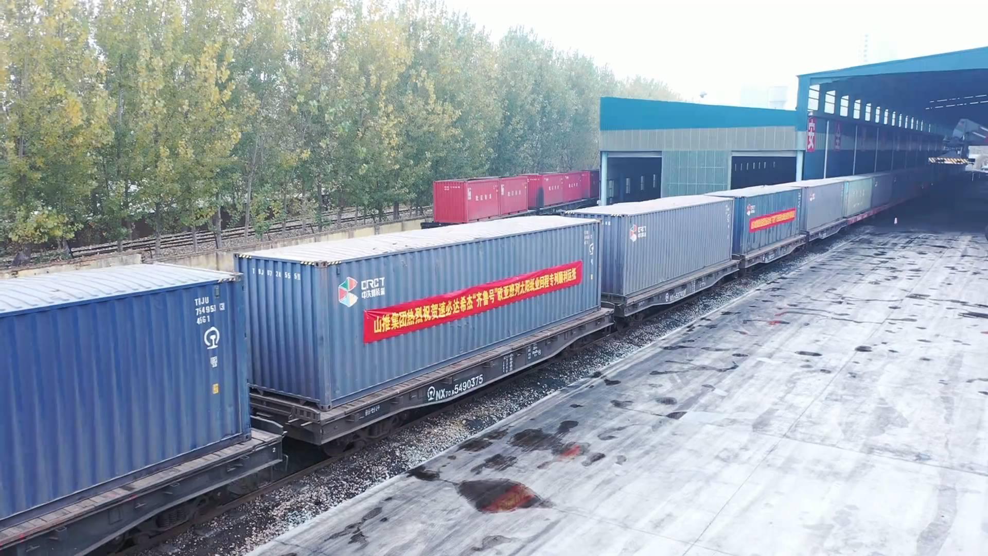 """人勤春来早丨两年向外输出1134个箱柜的物资!济宁这个内陆""""港口""""也能实现贸易进出口"""
