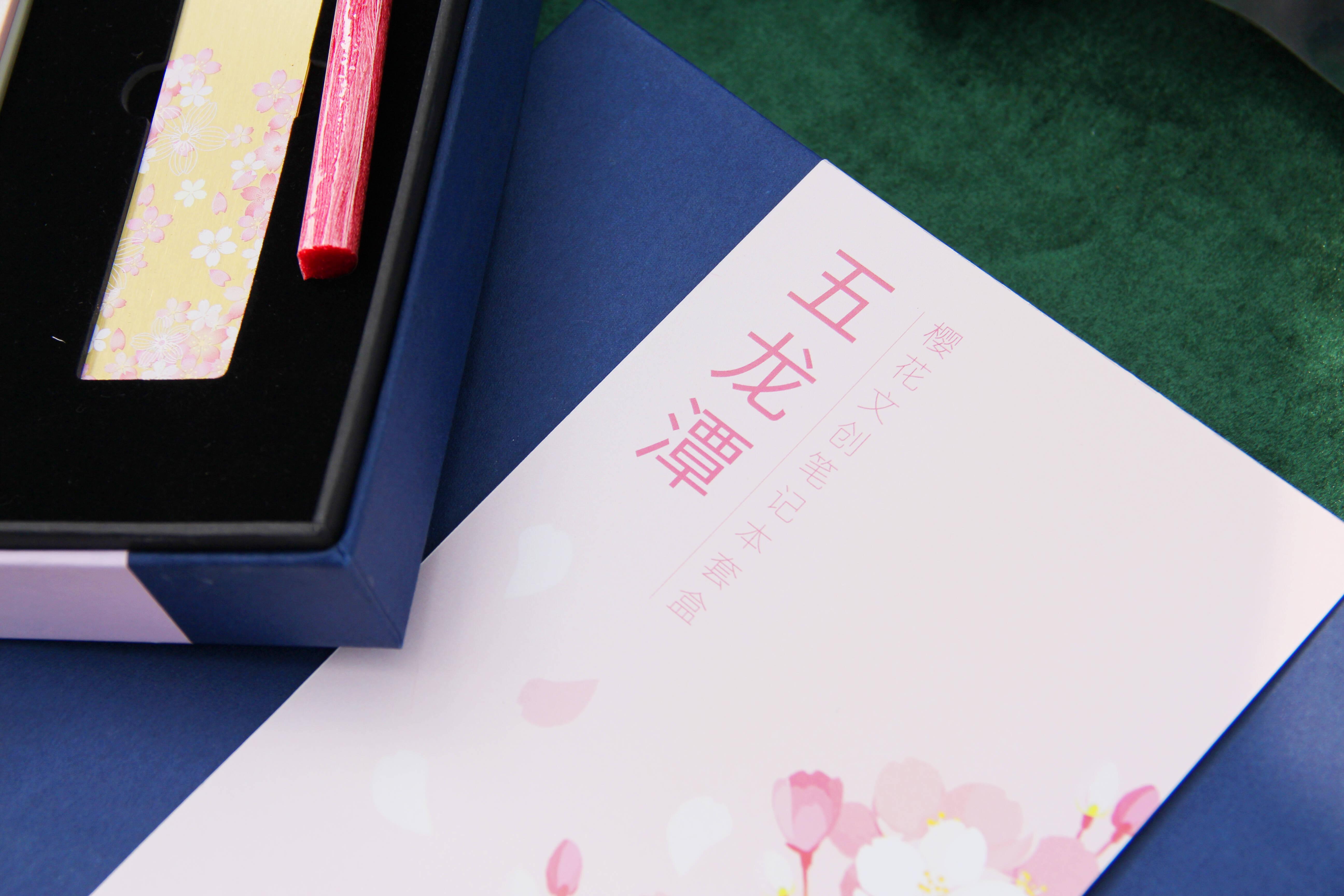 """济南五龙潭可以""""带走""""的樱花  这些主题特色文创产品惹人爱"""
