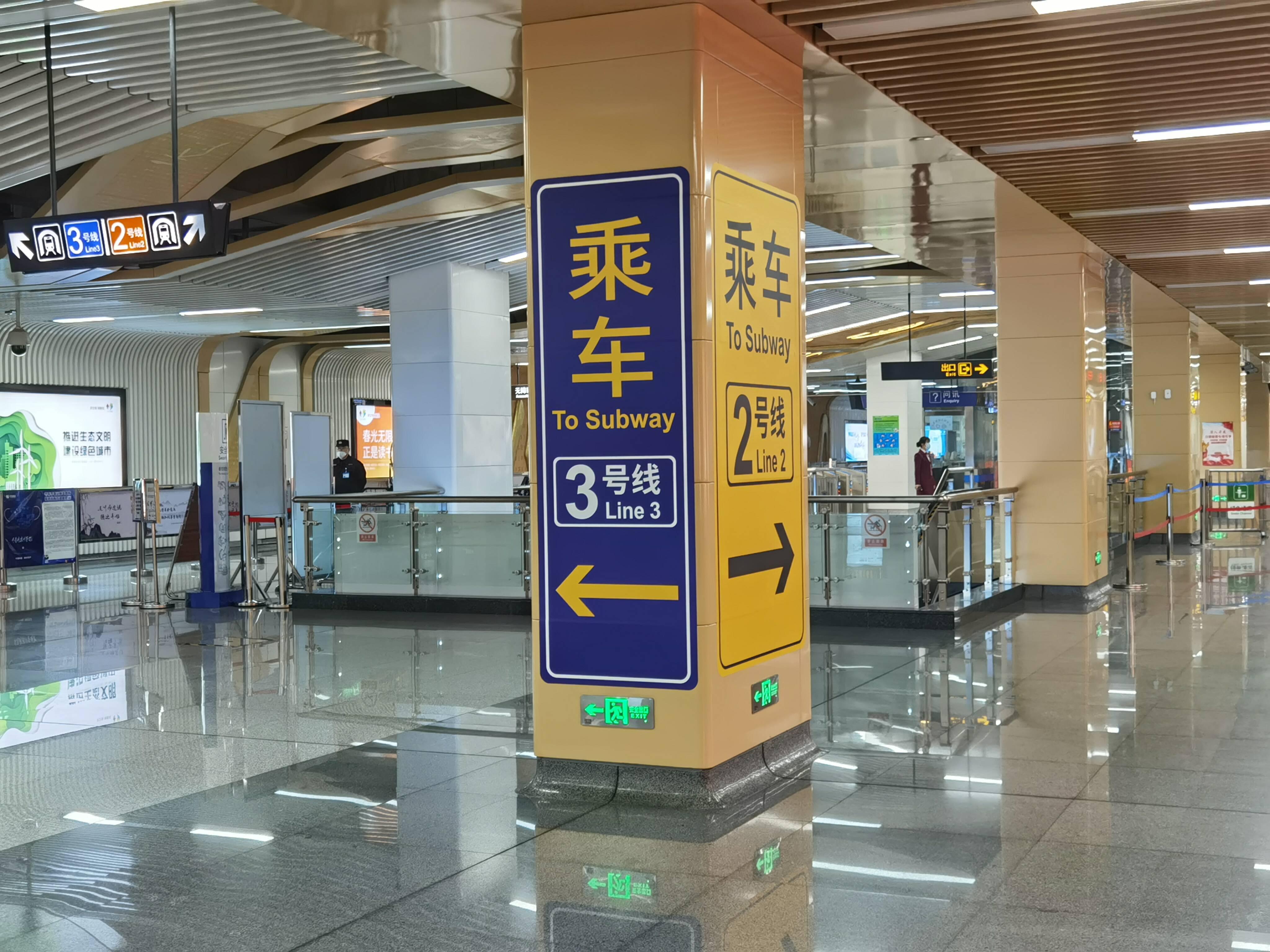 5天倒计时?记者探访济南地铁2号线换乘 指示标和换乘票价都已贴上