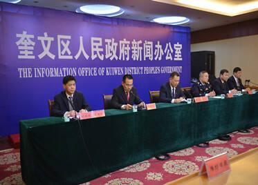 设立专门举报邮箱和电话 潍坊奎文区政法队伍教育整顿稳步推进