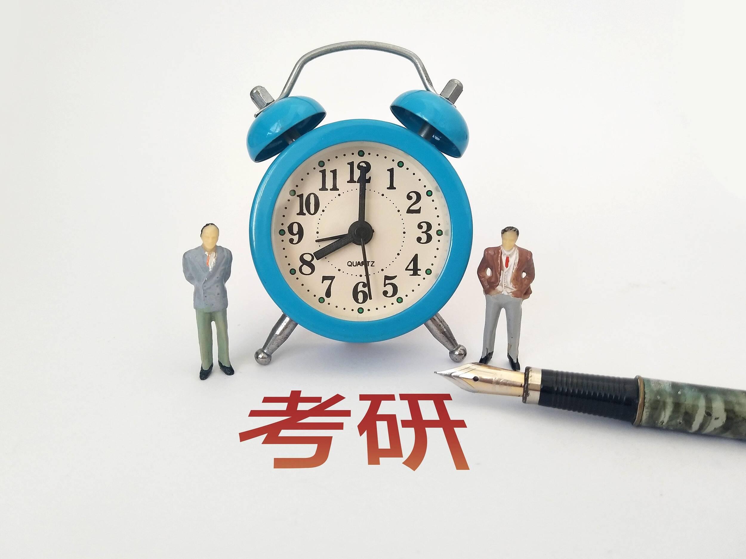 @考研生 调剂意向采集系统20日开通,调剂服务系统22日正式开通